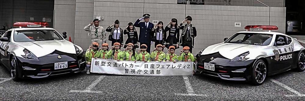 Tokio Police Nissan 370z